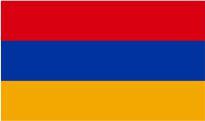 Судски Превод на Ерменски